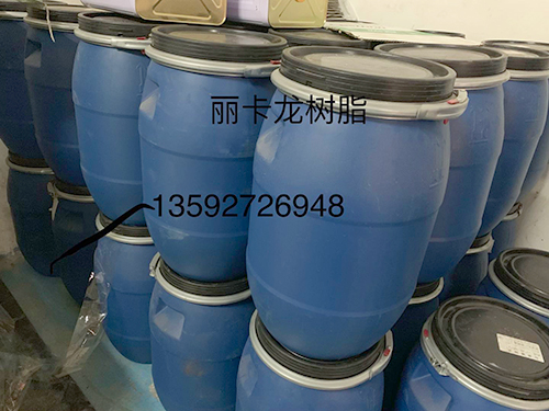 Teflo powder coating manufacturer