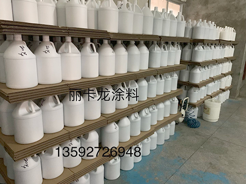 Teflo powder coating manufacturing