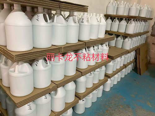 Teflo powder coating